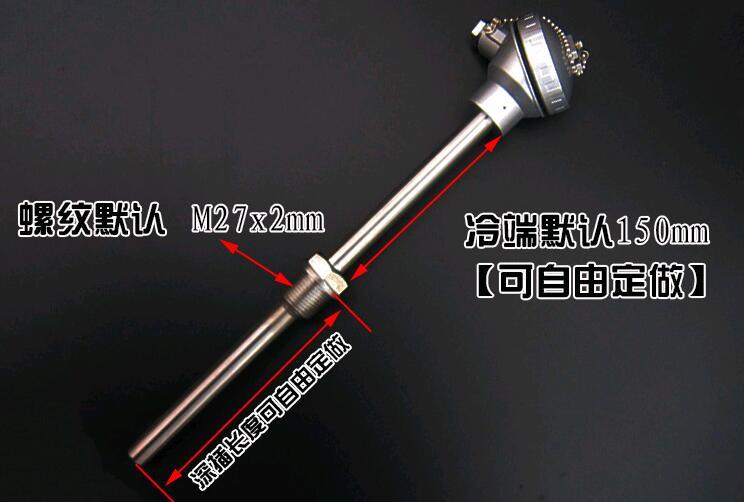K型热电偶作为一种温度传感器,通常和显示仪表,记录仪表和电子调节器配套使用。可以直接测量各种生产中从0℃到1300℃范围的液体蒸汽和气体介质以及