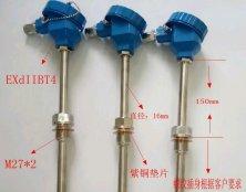 防爆热电偶主要应用于生产现场常伴有各种易燃,易爆等化学气体、蒸汽,如果使用普通的非常不安全,极易引起环境气体爆炸!防爆热电偶是工业上常用的